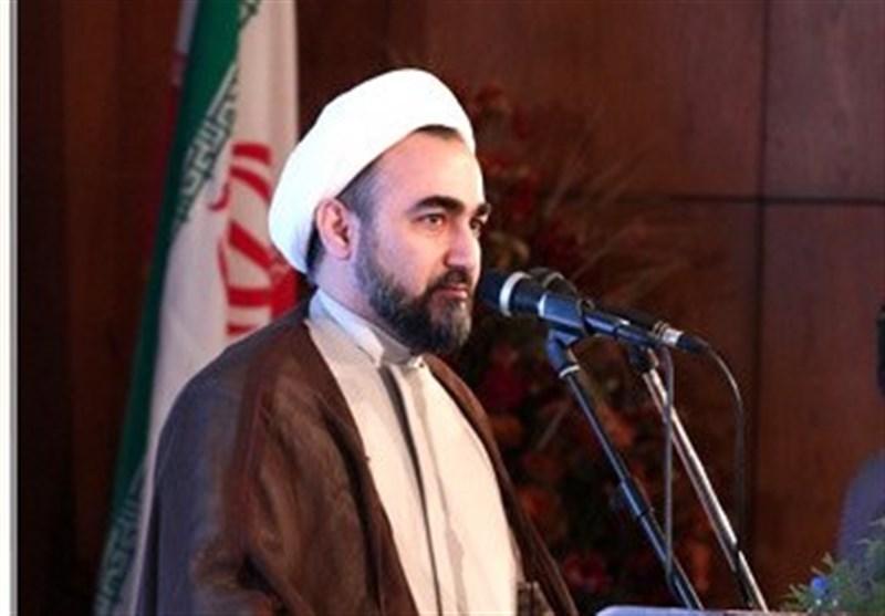رجالی تهرانی