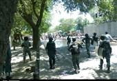 Afganistan'daki Gösterilerde Ölü Sayısı 7 Oldu