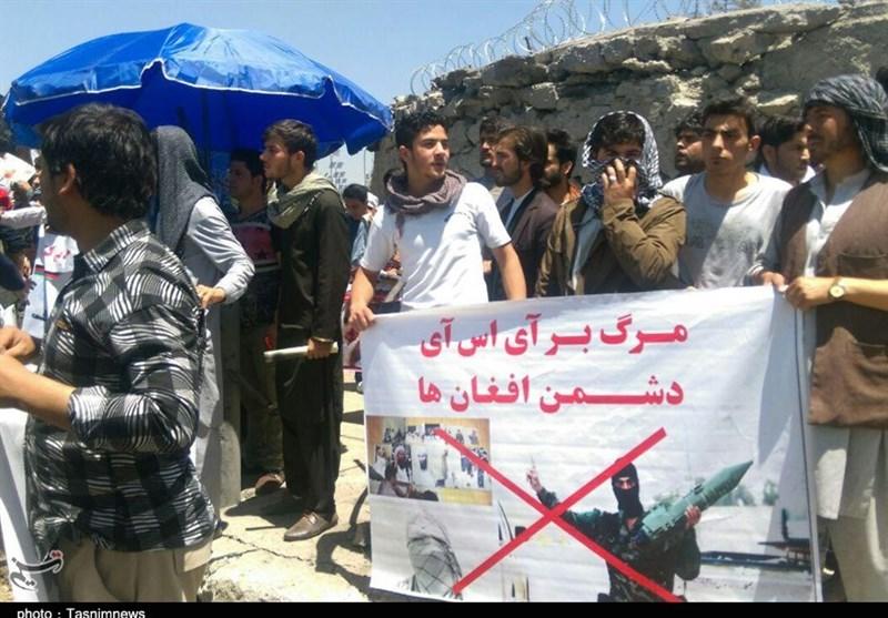 معترضان کابل 6