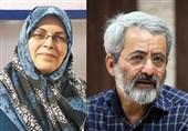 سلیمی نمین و منصوری