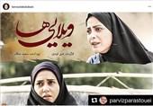 سهم جوایز ایران در جشنواره «آسیاپاسیفیک» تایوان