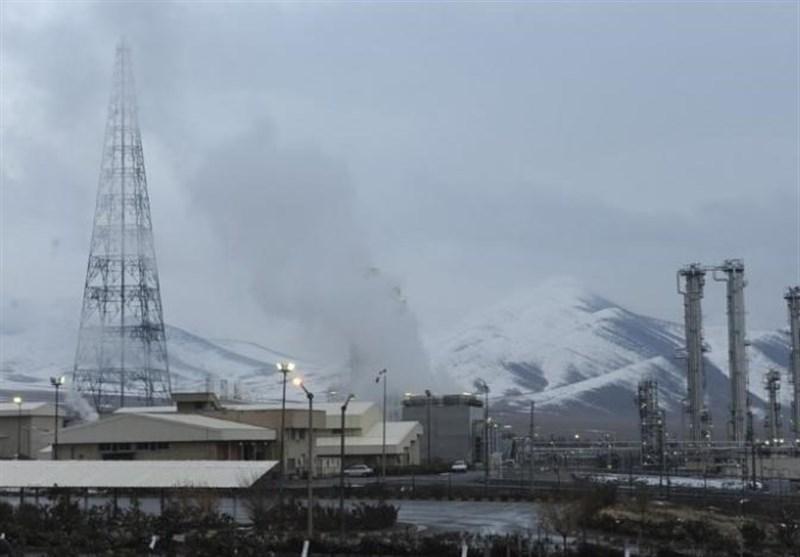 کارخانه تولید آب سنگین اراک
