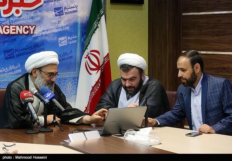رونمایی از نرمافزار کتاب صوتی وصیتنامه امام خمینی(ره) در خبرگزاری تسنیم