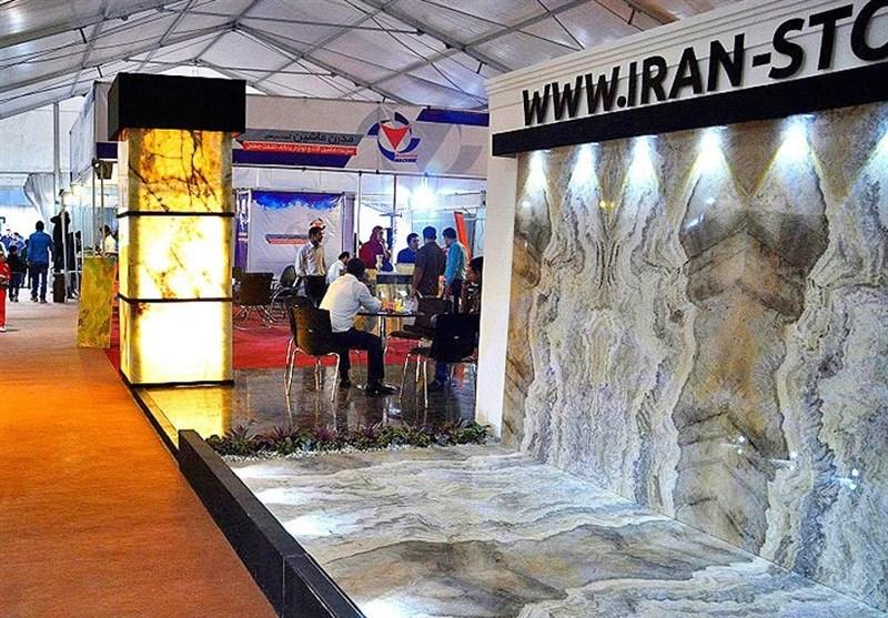مرکزی| بسترهای لازم برای حضور شرکت هپکوی اراک در یازدهمین نمایشگاه بینالمللی سنگ ایران فراهم شود
