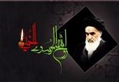 غدا ..إحیاء ذکری رحیل الإمام الخمینی (رض) بکلمة قائد الثورة الاسلامیة