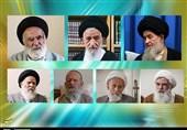 نظر 7 شاگرد امام خمینی درباره مدیریت سیاسی و منزلت فقهی رهبر انقلاب