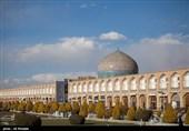 مسجد شیخ لطف الله.. جوهرة العمارة الإیرانیة والإسلامیة + صور