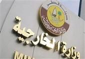 قطر تعتبر الاجراءات ضدها غیر مبررة وتقوم على مزاعم وادعاءات