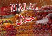 """فواید هتلهای ویژه مسلمانان/ چرا """"حلال توریسم"""" پولساز است"""