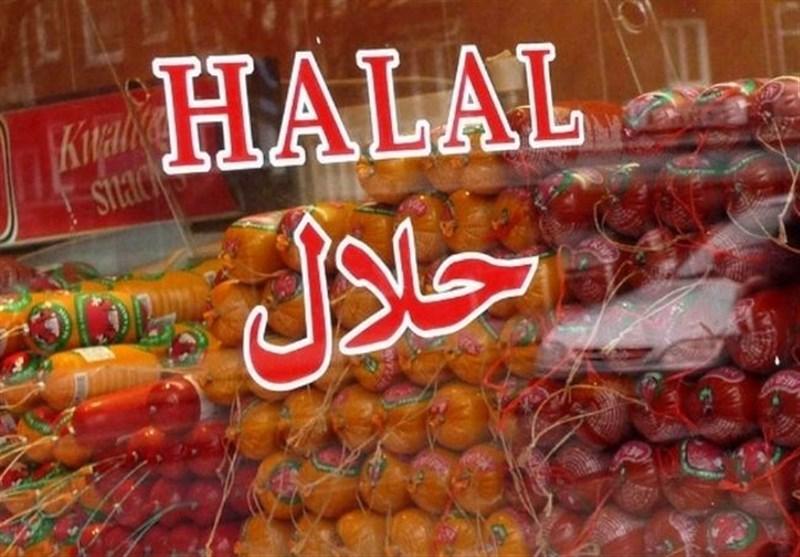 برند غذای حلال