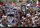 راهپیمایی گرامیداشت شهدای 15 خرداد در قم