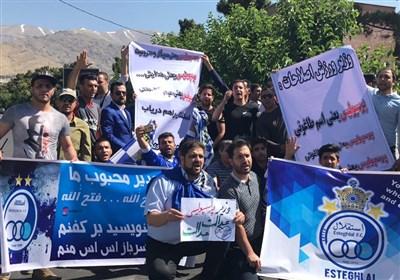 تجمع هواداران استقلال مقابل مجلس+ عکس