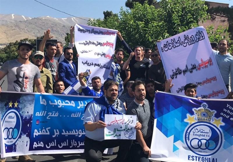تجمع هواداران استقلال مقابل مجلس + عکس