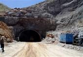 تونل اسپژ4