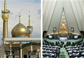 اطلاعیه پزشکی قانونی برای شناسایی شهدای حادثه تروریستی در مجلس و حرم امام