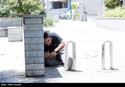 Attack on Iran Parliament Ends after Assailants Killed by Security Forces