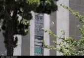 پرواز کوادکوپتر نیروهای امنیتی بر فراز ساختمانهای مجلس