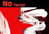 اولین واکنش طراحان به حمله تروریستی مجلس