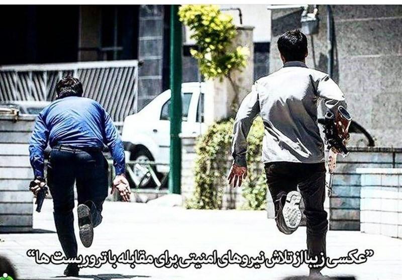 1396031717530898811089004 حادثه تروریستی تهران ( واکنش های جالب و حاشیه های دنیای مجازی )