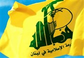 Hezbollah Representative Office in Moscow Likely: Report