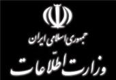 وزارة الأمن: تم تحدید هویات ارهابیی الأمس وستنشر صورهم خلال ساعات