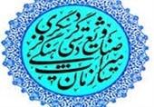 """استان خراسانرضوی قطب گردشگری """"میراث ادبی کشور"""" است"""