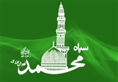 اجازه پایمال شدن خون شهدای 17 خرداد را نخواهیم داد
