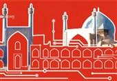 از گوشه و کنار اصفهان| از افزایش 18 درصدی مصرف آب شرب همزمان با شیوع کرونا تا تخصیص 213 هکتار به کشت گلخانهای