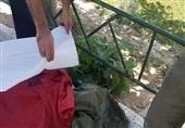 Tehran Terrorist Attackers Identified