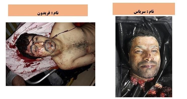 تصاویر  و مشخصات عناصر تروریستی تهران