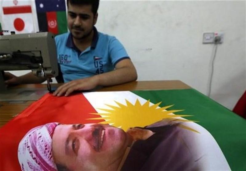 پرچم کردستان عراق