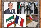 حضور مقامات فرانسه در سفارت ایران برای ابراز همدردی