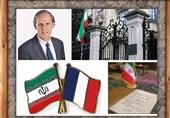 فرنسا تدین بأشد العبارات الاعتداءات الارهابیة فی طهران
