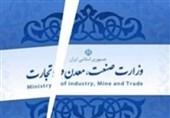 وابسته کردن غذای مردم به واردات نتیجه تشکیل وزارت بازرگانی
