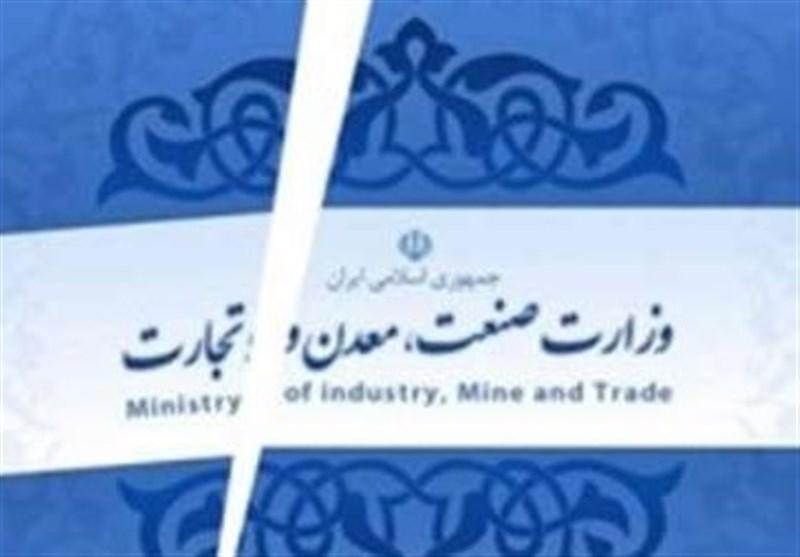 احیای وزارت بازرگانی به صلاح کشور نیست