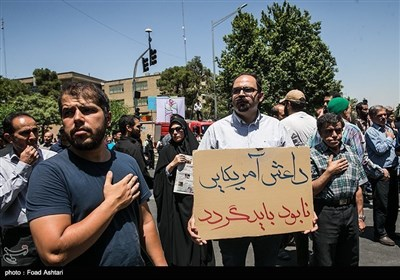تہران؛ شہداء کے جنازوں میں صدر مملکت اوع اعلی حکام سمیت عوام کی کثیر تعداد میں شرکت