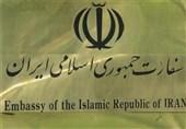 هشدار سفارت ایران برای سفر هموطنان به ترکیه در ایام کریسمس
