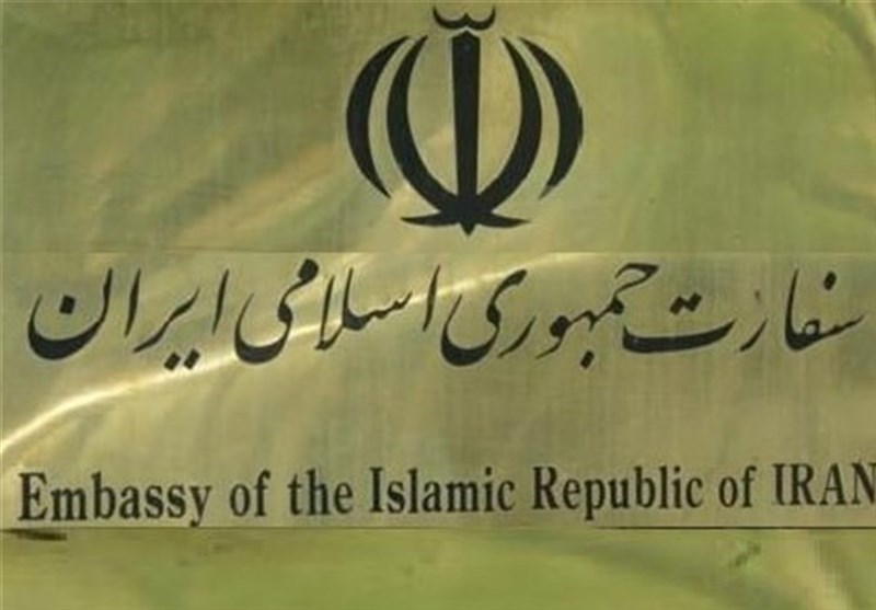 Iran Warns Nationals about Visiting Turkey during Christmas Holidays