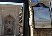 مسجد ورامین.