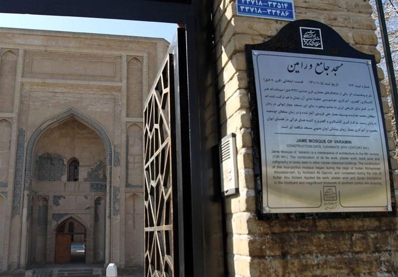 مسجد جامع ورامین؛ اوج هنرمعماری دوره ایلخانی+فیلم