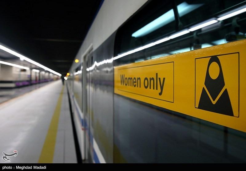 20 میلیارد تومانی که در مترو دود شد!