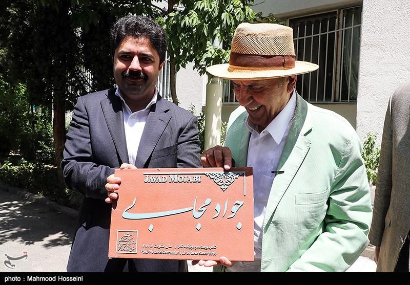 نصب کاشی ماندگار بر سردر خانه جواد مجابی شاعر، نویسنده و روزنامه نگار پیشکسوت