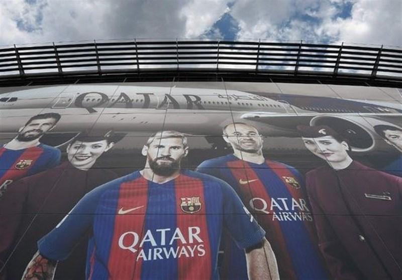 بارسلونا قطر