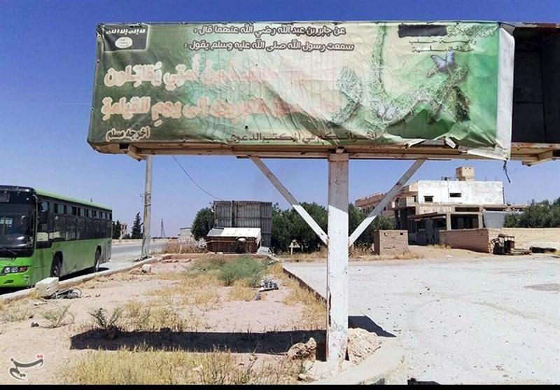 عدسة تسنیم برفقة الجیش فی مدینة مسکنة آخر معقل لداعش شرق حلب +صور وفیدیو