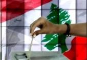 اللبنانیون فی الدول العربیة یقترعون الیوم للمرة الأولى