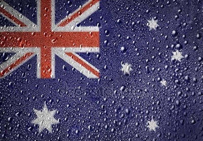 آسٹریلیا