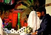نحوه برگزاری 200 عقد ازدواج در معراج شهدا+فیلم