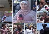 غزه/انتقال سفارت/ کنار خبر