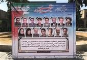 مراسم بزرگداشت شهدای حادثه تروریستی تهران برگزار شد + تصاویر