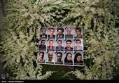 مراسم ترحیم شهدای جهاد دانشگاهی در حادثه تروریستی مجلس برگزار شد